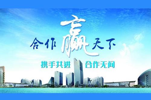 微发卡自动发卡平台广邀各行业优质商户入驻