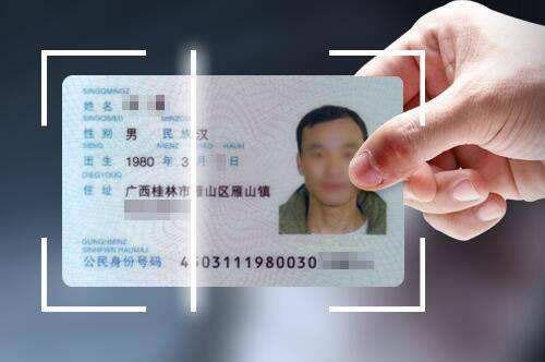 微发卡实名认证服务协议